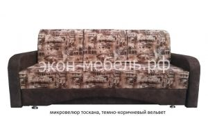Диван Еврокнижка-2 с формовочными подушками - Мебельная фабрика «Экон-мебель»