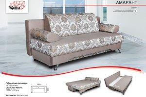 Диван еврокнижка Амарант - Мебельная фабрика «Идеал»