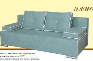 Диван еврокнижка Элис - Мебельная фабрика «Suchkov-mebel»