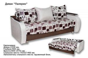 Диван еврокнижка Палермо - Мебельная фабрика «Мебельная столица»