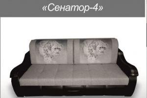 Диван еврокнижка Сенатор 4 - Мебельная фабрика «МФ МАРКИЗА»
