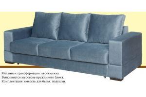 Диван еврокнижка Валенсия - Мебельная фабрика «Suchkov-mebel»