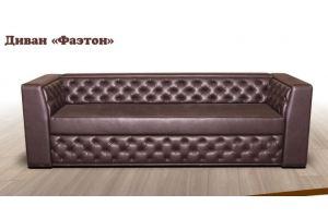 Диван Фаэтон - Мебельная фабрика «Формула уюта»