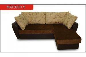 Диван Фараон 5 с оттоманкой - Мебельная фабрика «Адмирал»