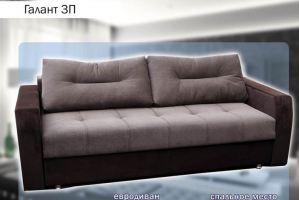 Диван Галант 3П - Мебельная фабрика «Галант»
