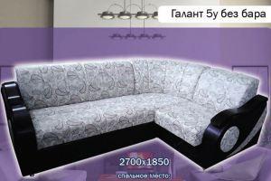 Диван Галант 5У без бара - Мебельная фабрика «Галант»
