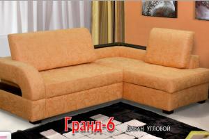 Диван Гранд–6 Угловой - Мебельная фабрика «Росвега», г. Ульяновск