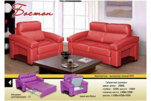 Диван и кресло Бостон - Мебельная фабрика «Новый Стиль»