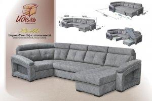 Диван Идель 82 П-образный - Мебельная фабрика «Идель»