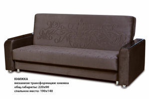 Диван Книжка - Мебельная фабрика «Элна»