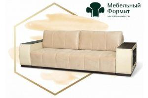 Диван-кровать Дамаск БД - Мебельная фабрика «Мебельный Формат»