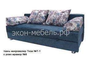 ДИВАН-КРОВАТЬ ЕВРОКНИЖКА-1 - Мебельная фабрика «Экон-мебель»