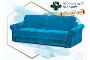 Диван-кровать Соната 2 БД - Мебельная фабрика «Мебельный Формат»