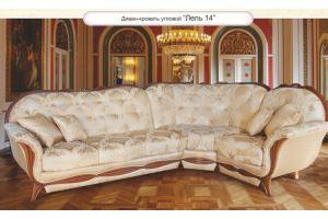 Диван-кровать Угловой Лель 14 - Мебельная фабрика «Макси Торг Лель»