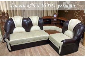 Диван Легион угловой - Мебельная фабрика «Уютный Стиль»