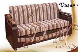 Диван Лидер-1 - Мебельная фабрика «ДиваноМания»