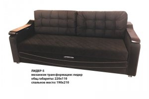 Диван Лидер-5 - Мебельная фабрика «Элна»