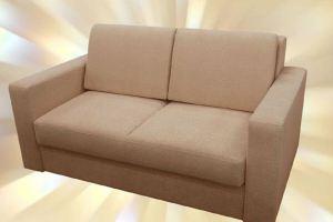 Диван Луиза - Мебельная фабрика «Мебельный Рай»