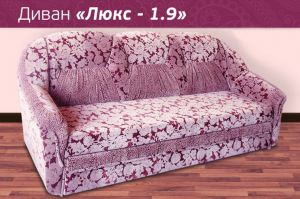 Диван Люкс -1,9 - Мебельная фабрика «Мягкий друг»