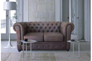 Диван Матрица-18 - Мебельная фабрика «Матрица»
