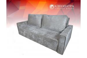 Диван Милан - Мебельная фабрика «Клеопатра»