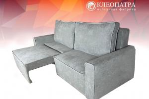 Диван Милан 2 - Мебельная фабрика «Клеопатра»