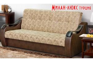 Диван Милан Люкс Турция - Мебельная фабрика «Барокко»