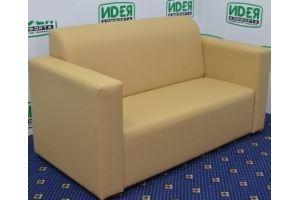 Диван мини Идеал - Мебельная фабрика «Идея комфорта»