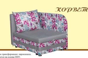 Диван мини Корвет - Мебельная фабрика «Suchkov-mebel»