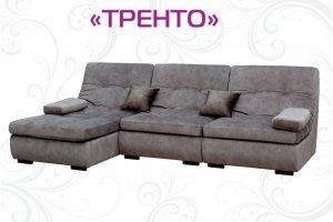 Диван модульный Тренто - Мебельная фабрика «Верди»