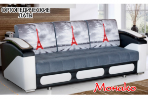 Диван Монако прямой - Мебельная фабрика «Уютный Дом»