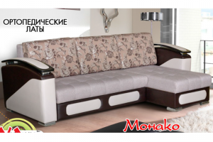 Диван Монако с оттоманкой - Мебельная фабрика «Уютный Дом»
