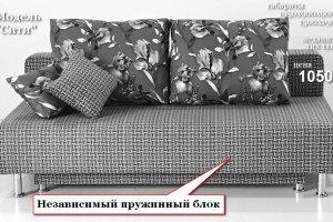 Диван мягкий Сити НПБ 2 - Мебельная фабрика «Даймонд» г. Нижний Новгород