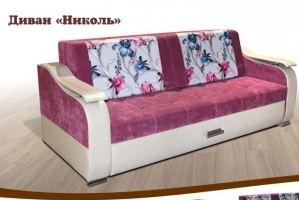 Диван Николь ТТ - Мебельная фабрика «Формула уюта»