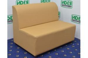 Диван Нота - Мебельная фабрика «Идея комфорта»