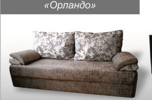 Диван Орландо - Мебельная фабрика «МФ МАРКИЗА»
