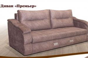 Диван Премьер прямой - Мебельная фабрика «Формула уюта»
