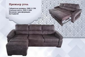Диван Премьер угол - Мебельная фабрика «АВА»