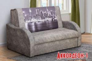 Диван прямой Аккордеон-1 - Мебельная фабрика «Барокко»