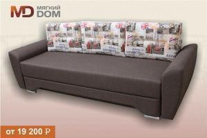 Диван прямой Денди 2 - Мебельная фабрика «Мягкий Дом»