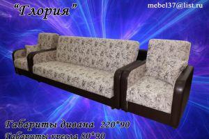 Диван прямой Глория - Мебельная фабрика «ИП Камазов Б. Г.»