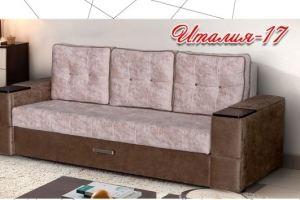 Диван прямой Италия 17 - Мебельная фабрика «Атрик»