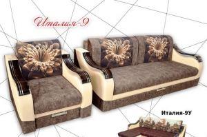 Диван прямой Италия 9 - Мебельная фабрика «Атрик»