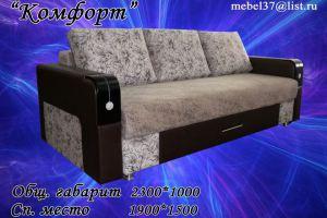 Диван прямой Комфорт - Мебельная фабрика «ИП Камазов Б. Г.»
