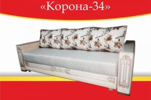 Диван прямой Корона-34 - Мебельная фабрика «Корона»