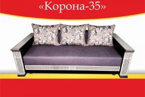 Диван прямой Корона-35 - Мебельная фабрика «Корона»