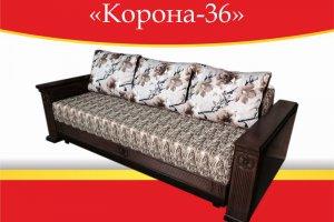 Диван прямой Корона-36 - Мебельная фабрика «Корона»