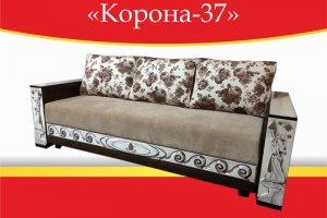 Диван прямой Корона-37 - Мебельная фабрика «Корона»