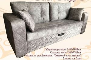 Диван прямой Лидер-S - Мебельная фабрика «Магеллан Мебель»