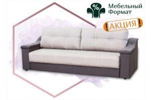 Диван прямой Мальта 3 БД - Мебельная фабрика «Мебельный Формат»